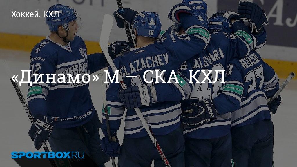 Хоккей России и мира новости статьи фото видео