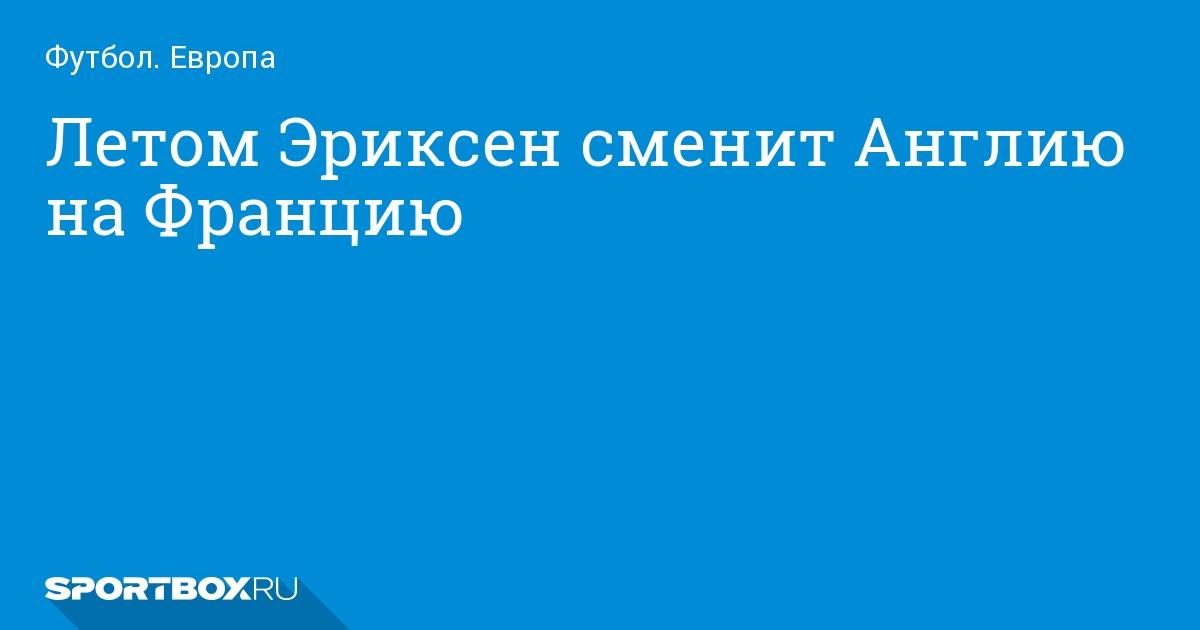фонбет чемпионат россии по футболу