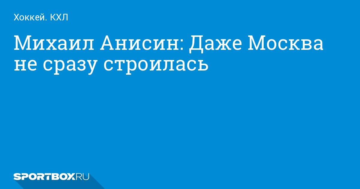 торпедо москва зенит пенза 9 0