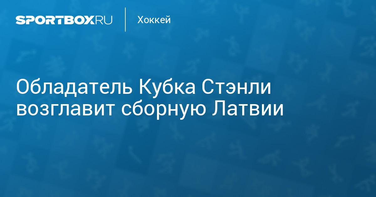 где смотреть футбол сегодня лига чемпионов динамо киев