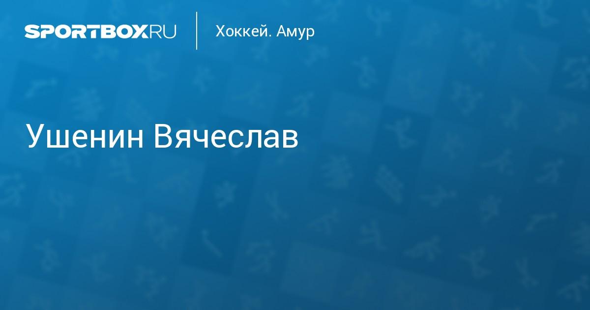 лада салават юлаев 28 сентября 2017 прямая трансляция