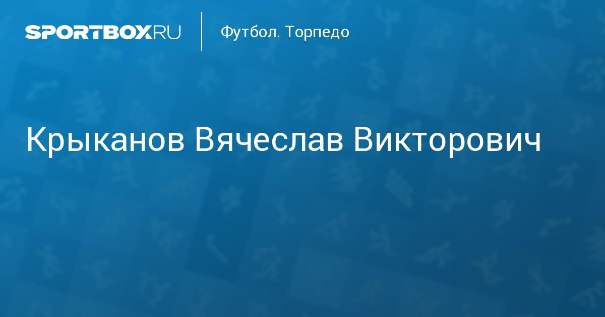 Горбунов игорь геннадьевич теннис
