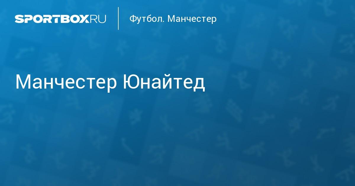 Sportbox. ru онлайн трансляции футбол английская премьер лига