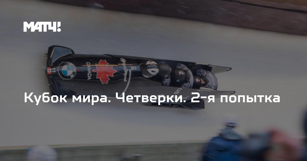 россия фонбет фнл футбол