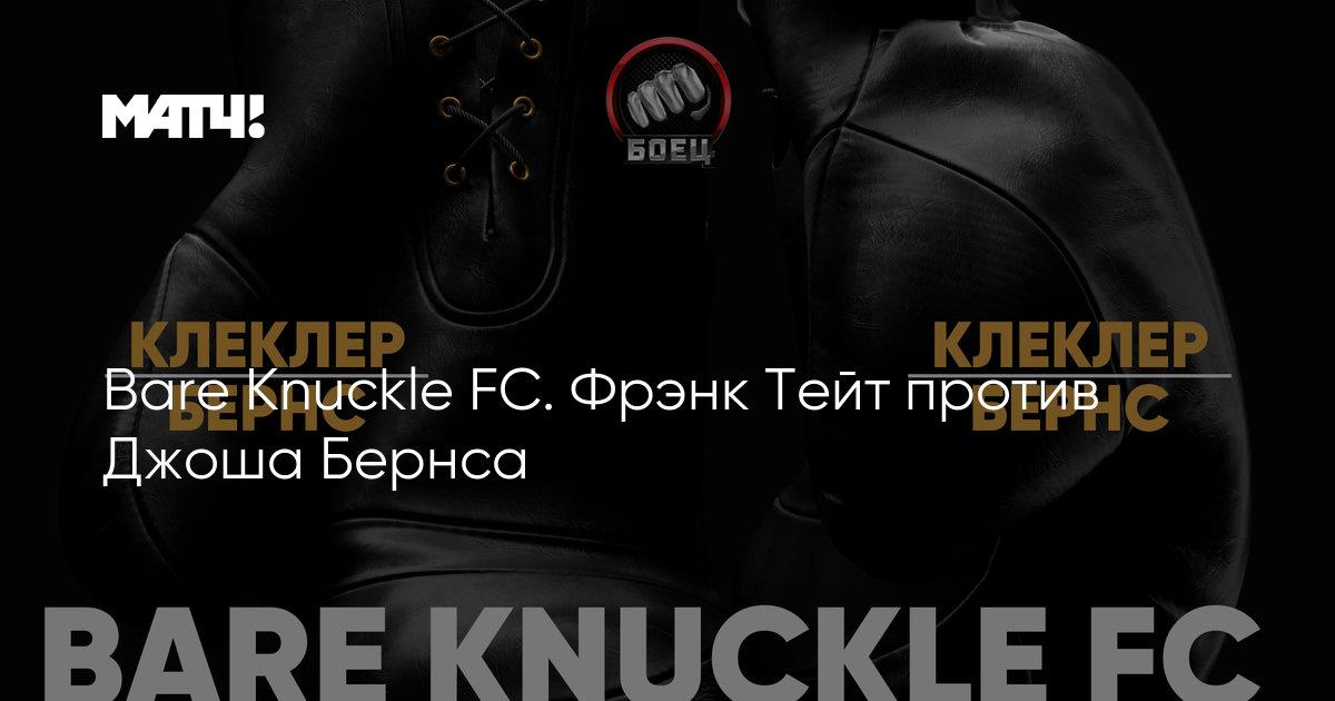 matchtv.ru