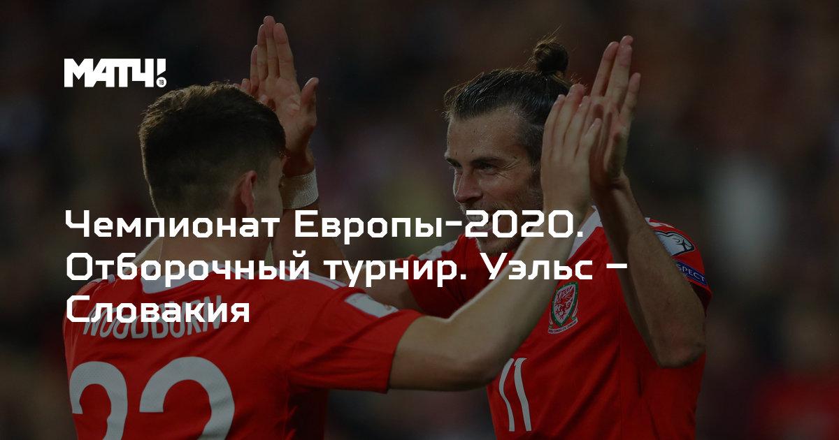 видео 2020 ставки на спорт