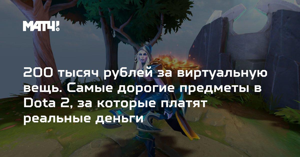 Игра вулкан бесплатно