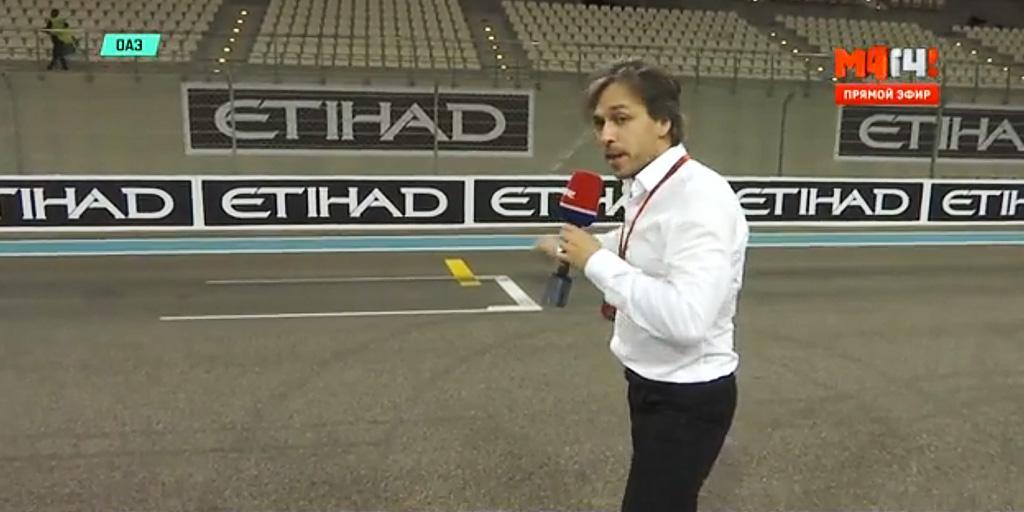Алексей Попов подводит итоги Гран-при Абу-Даби