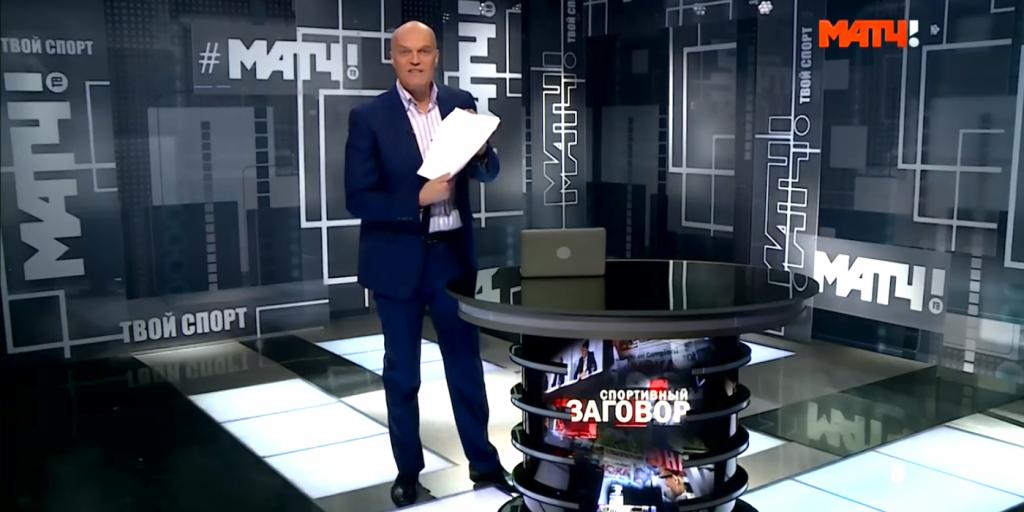 Как стать осведомителем ВАДА? «Спортивный заговор» на «Матч ТВ»
