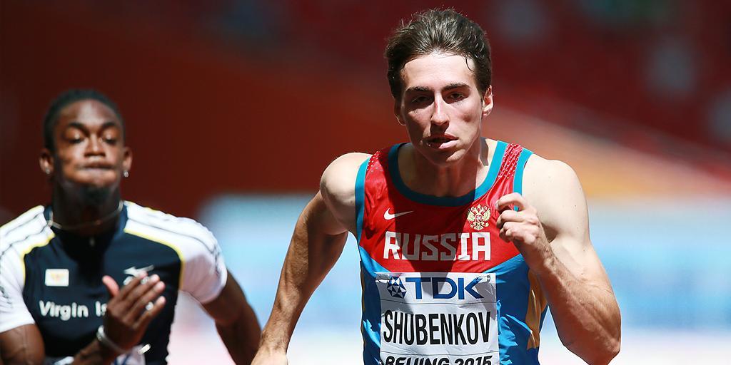 Кто отстранил российских легкоатлетов от Олимпиады-2016?