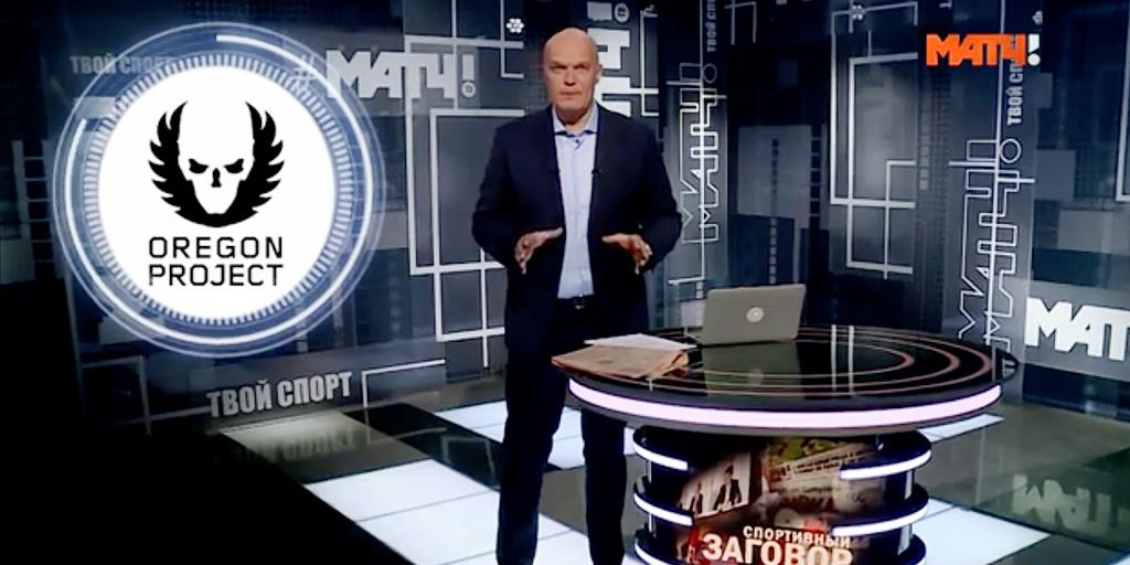 Как Фелпс стал чемпионом с эпилепсией? «Спортивный заговор» на «Матч ТВ»