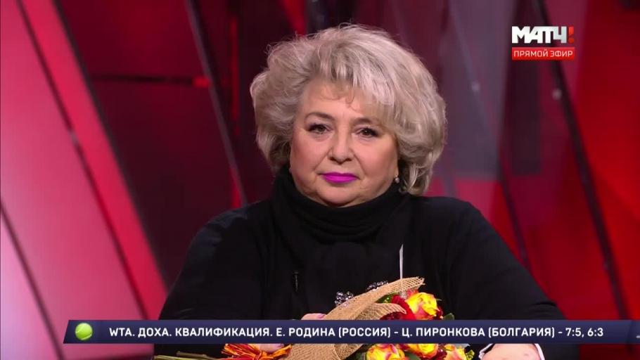 Татьяне Тарасовой - 70!