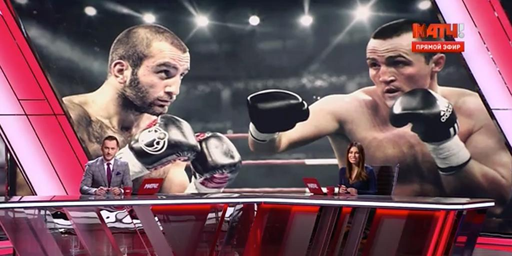 Как «Матч ТВ» покажет настоящий бой