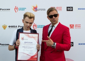 Конкурс МУЗАРТЕРИЯ привлекает талантливую молодёжь