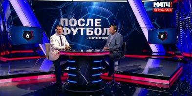«После футбола с Георгием Черданцевым»: разбор игр 4-го тура РПЛ