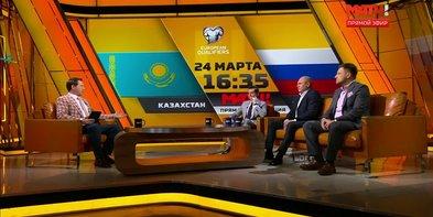 «Все на футбол!»: обсуждаем предстоящий матч Казахстан - Россия