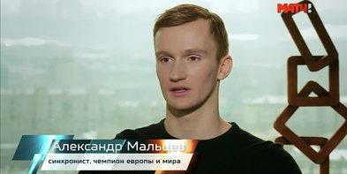 «Тает лед с Алексеем Ягудиным». Александр Мальцев