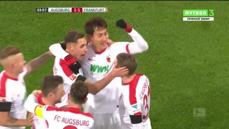 Футбол айнтрахт аугсбург