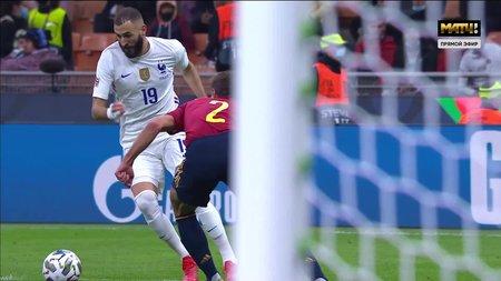 Испания— Франция. 1:1. Карим Бензема