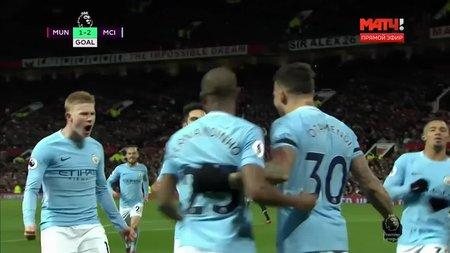 Манчестер сити драка