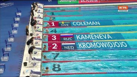 Российские пловцы завоевали четыре медали на этапе Кубка мира в Будапеште