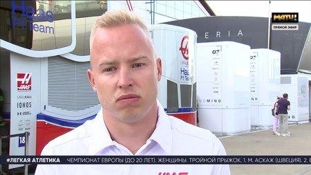 Мазепин прокомментировал итоги первого спринта в истории «Формулы-1»