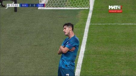 Футбол зенит- ювентус какой счет