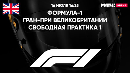 Никита Мазепин: «Пока ничего не ожидаю от субботнего спринта»
