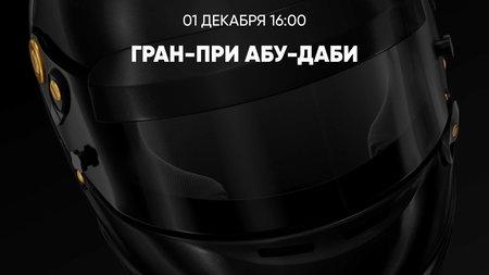 Игорь Ермилин: «Замена Расселла на Сироткина? Лучше такие эксперименты не проводить»