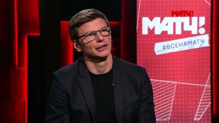 Аршавин рассказал, что есть у него и нет у Месси - news.Sportbox.ru