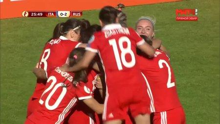 Россия италия женщины футбол [PUNIQRANDLINE-(au-dating-names.txt) 49