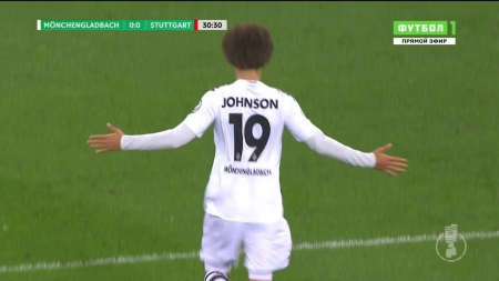 Футбол гамбург герта