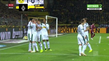 Чемпионат германии боруссия д боруссия м