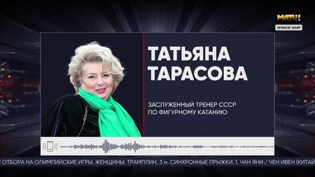 Трусова вернулась в «Хрустальный» и уже приняла участие в разминке