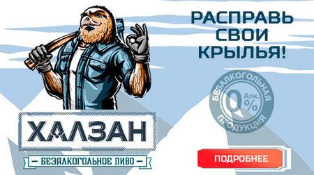 На матче «Динамо» — «Локомотив» будет работать VAR