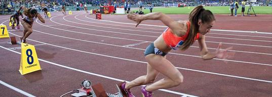 Как быстрее бежать спринт?