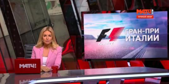 «Ред Булл» опроверг информацию о замене Квята на Гран-при Сингапура