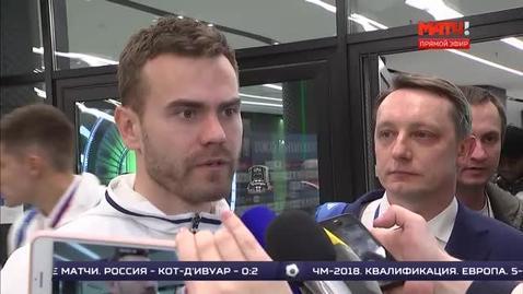 Игорь Акинфеев: «Понимаем, что  люди хотят праздника, а не поражений»
