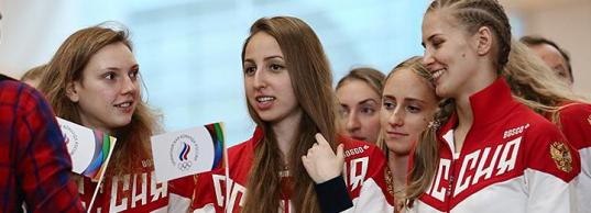 За кого болеть в Рио: заявка сборной России
