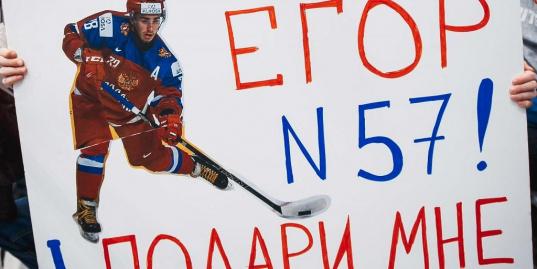 Хоккеист сборной России делает подарок болельщику