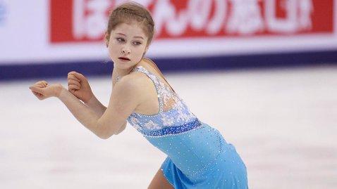 Сотникова, Липницкая, Ильиных и Жиганшин не вошли в состав участников Гран-при сезона-2017/18