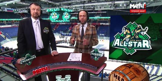 Почему новый формат Матча звезд КХЛ — это хорошо? Отвечает Сергей Гимаев