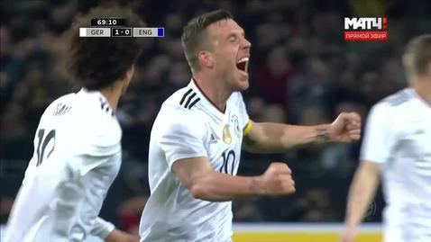 Германия - Англия - 1:0. Гол и лучшие моменты