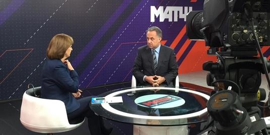 Виталий Мутко: «Сборную прошу строго не судить. Умение приходит с тренировками»