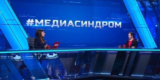 «Матч ТВ» принял участие в акции #МедиаСиндром