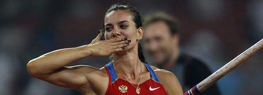 Лучшие олимпийские кадры Елены Исинбаевой