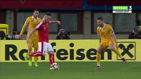 Австрия - Молдавия. 1:0. Марсель Забитцер