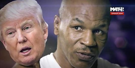 Звезды мирового спорта — о выборах президента США