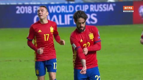Испания - Израиль. 4:1. Иско