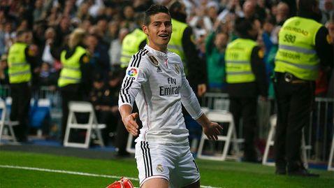 «Интер» предложил «Реалу» 42 миллиона за Хамеса